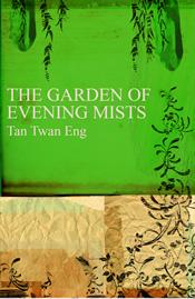 Garden_of_mist