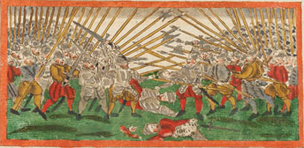 Battle_of_Zutphen
